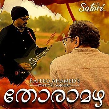 Thoramazha (Malayalam Poem)