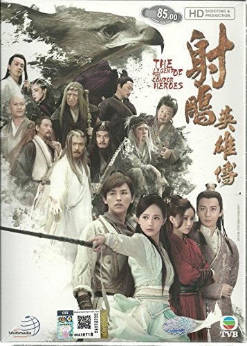 THE LEGEND OF THE CONDOR HEROES - COMPLETE CHINESE TV SERIES ( 1-52 EPISODES ) DVD BOX SETS