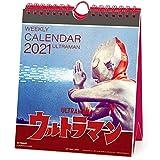 2021年 ウルトラマン(週めくり)カレンダー 1000116053 vol.199