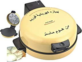 Home Master Bread Maker, Yellow