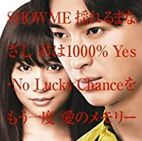 INITIATION LOVE-ANOKORO CAR-STE KARA NAGARETEITA 80S BEST HITS-(2CD) by V.A. (2015-05-20)