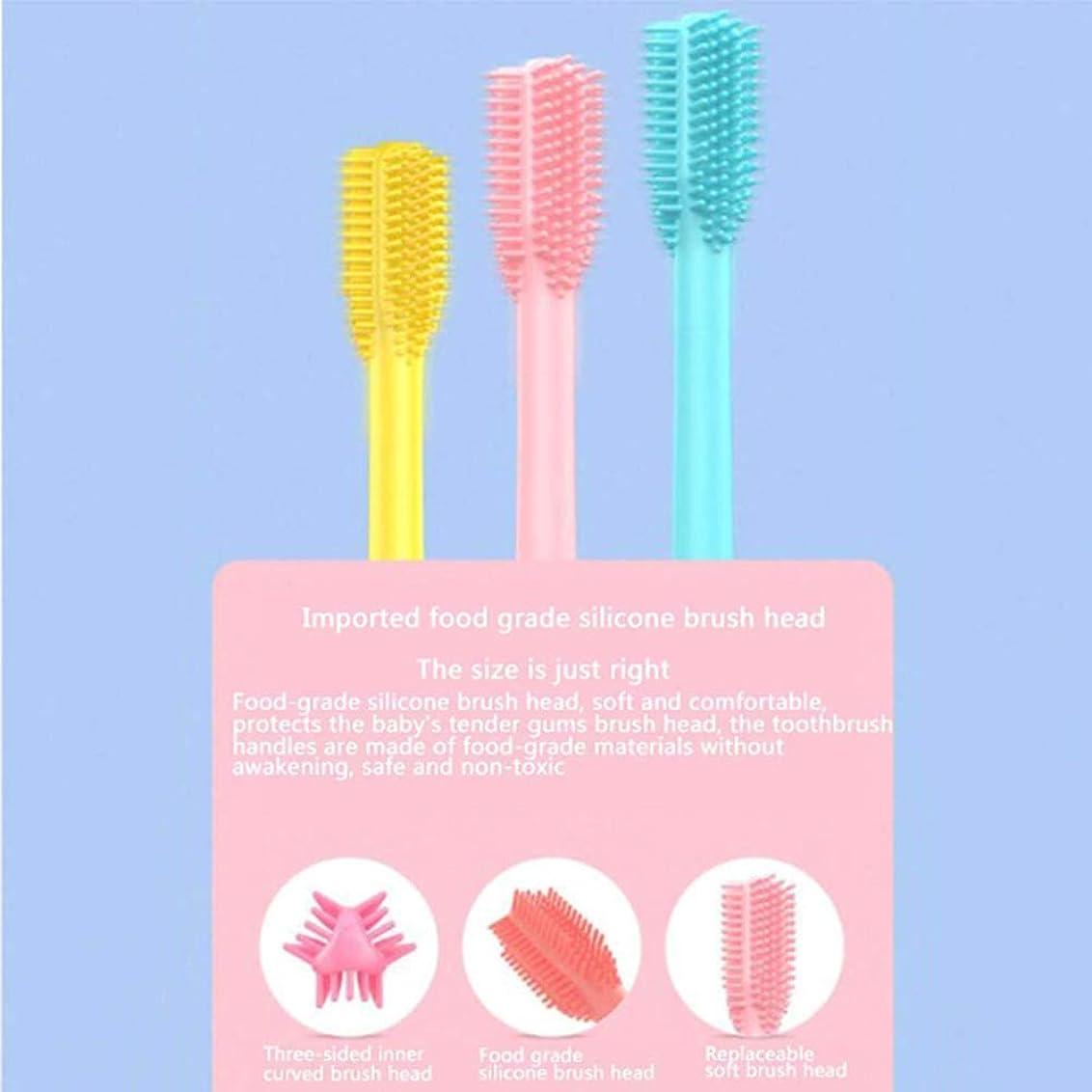 接続されたピンク横子供用充電式電動歯ブラシ、透明カップ付きシリコーン電動歯ブラシ、ワイヤレス充電、安全な食品グレードのシリコーンヘッド,Pink