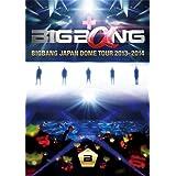 BIGBANG JAPAN DOME TOUR 2013~2014 (DVD 3枚組+LIVE CD 2枚組 +PHOTO BOOK) (初回生産限定盤)