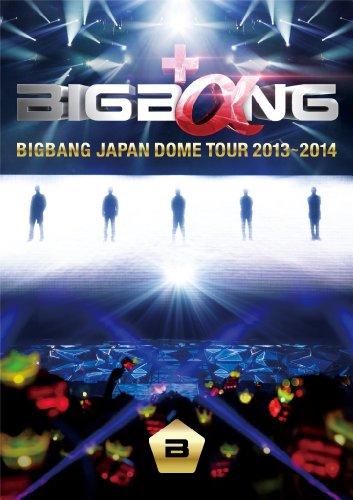 Japan Dome Tour 2013-2014 Delu