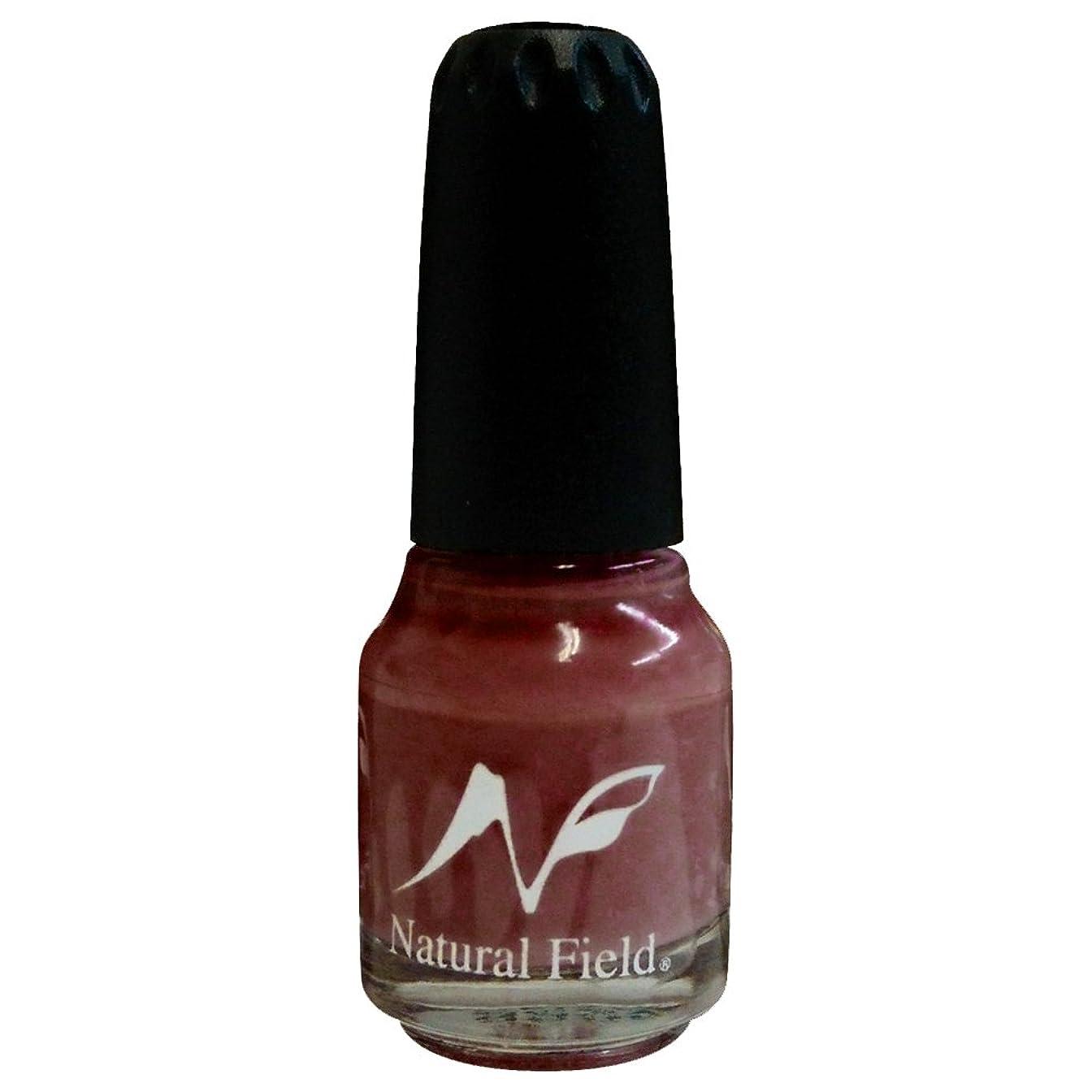 要件紫の賞賛Natural Field ネイルポリッシュ ソリッドカラー 2076 S15 12ml