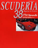 SCUDERIA No.38―Magazine for Ferraristi (NEKO MOOK 329)