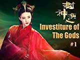 Investiture of the Gods - 封神演义 - Episode 1