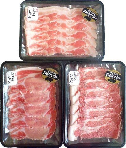沖縄おもろアグー しゃぶしゃぶセット (ローススライス200g、肩ローススライス200g、バラスライス200g) おもろ企画 きめ細かい赤身と甘くとろける脂身の豚肉 臭みなくさっぱり (1セット)
