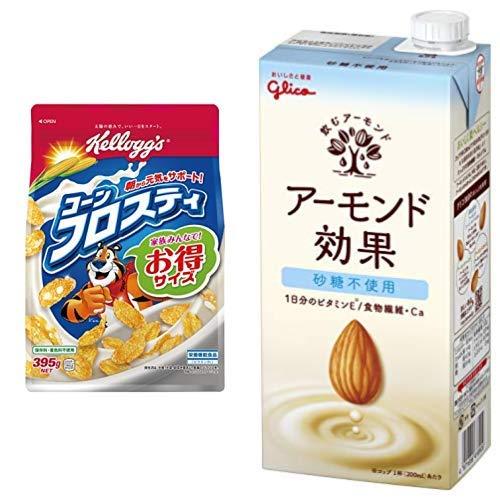 【セット買い】ケロッグ コーンフロスティ 徳用袋 395g×6袋 + グリコ アーモンド効果 砂糖不使用 1000ml×6本 常温保存可能