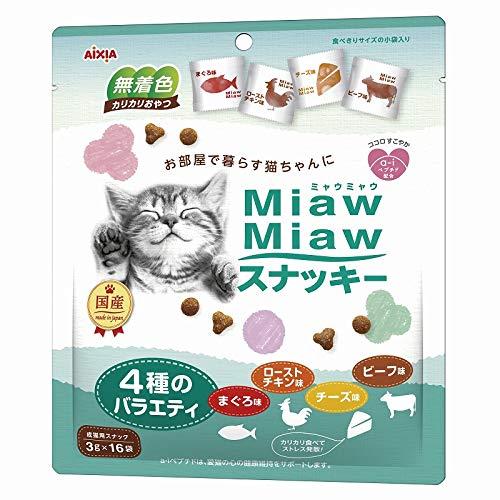 (まとめ買い)アイシア MiawMiaw スナッキー 4種のバラエティ まぐろ味ローストチキン味ビーフ味チーズ味 48g 【×12】