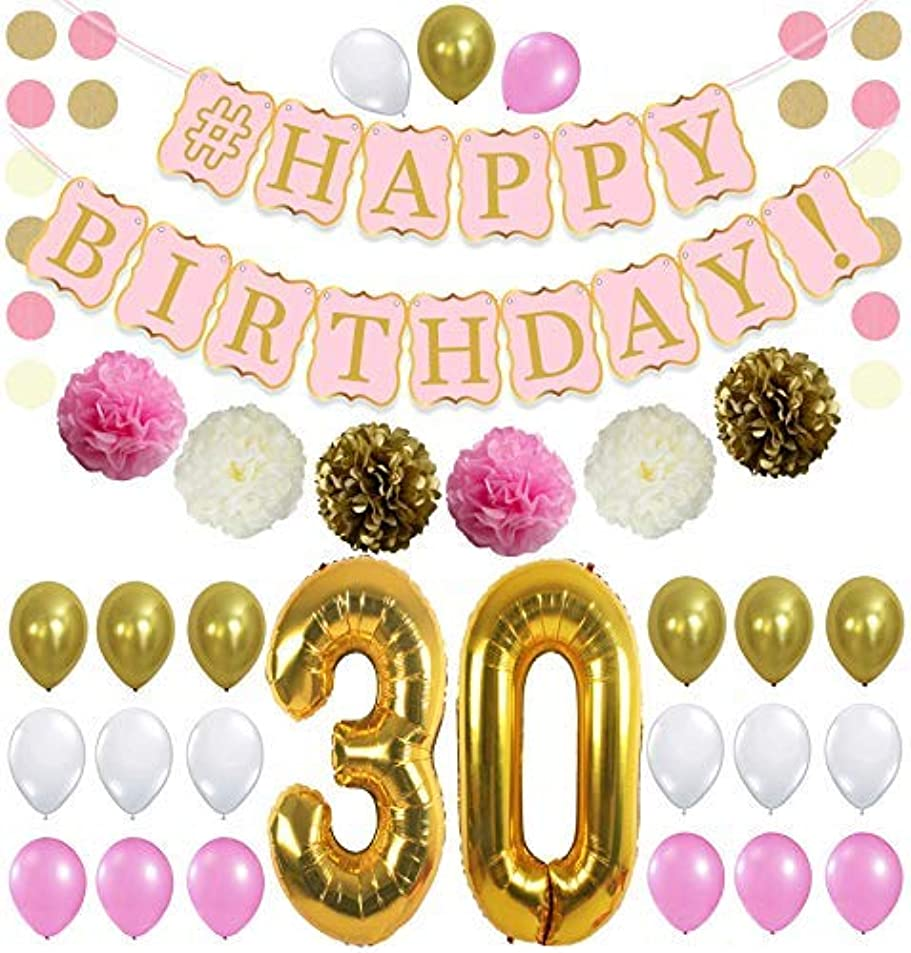 PINK 30th BIRTHDAY DECORATIONS PARTY KIT - Pink Gold and Cream Paper PomPoms| Latex Balloons | Gold Number 30 Ballon | Circle Garland | 30th Birthday Balloons | 30 Years Old Birthday Party Supply szykwyct5217