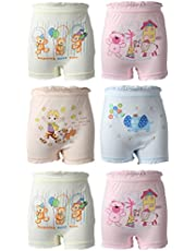 BODYCARE Girls' Cotton Bloomers (Pack of 6)