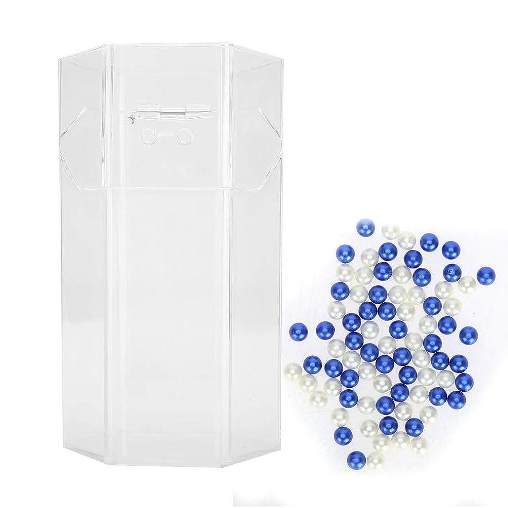 極貧生息地財布ブラシの収納箱 ホールダーふた付き プラスチックちり止め 化粧品 ネイル 青 白 ビーズ付き ブラシ 収納箱 構造 ホールダー