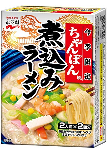 永谷園 煮込みラーメン ちゃんぽん風 (2人前×2回分) ×6個