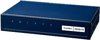 Planex スマカメ クラウドレコーダー 同時録画10台・死活監視可能 VR500-CR
