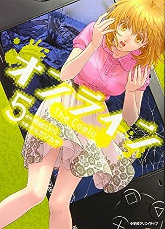 オンライン The Comic(5) (エッジスタコミックス)