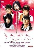 うたかた[DVD]