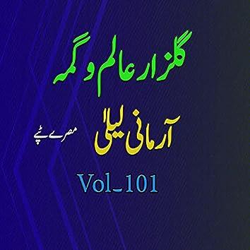 Armanai Lila, Vol. 101