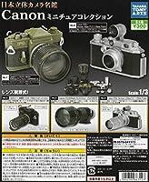 日本立体カメラ名鑑 CANONミニチュアコレクション 【台紙】