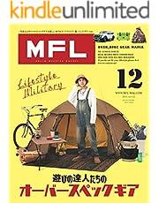 三栄ムック MFL Vol.12