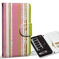 スマコレ ploom TECH プルームテック 専用 レザーケース 手帳型 タバコ ケース カバー 合皮 ケース カバー 収納 プルームケース デザイン 革 ラブリー チェック・ボーダー 模様 ピンク 004821