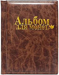 Coin Album 10 Pages Fit 250 Units Coin Collection Book Coin Storage Book