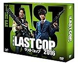 THE LAST COP/ラストコップ2016 DVD-BOX image