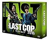 THE LAST COP/ラストコップ2016 DVD-BOX[VPBX-14583][DVD] 製品画像