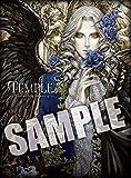 TEMPLE-Blood sucking for praying-