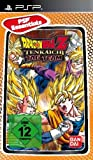Dragonball Z - Tenkaichi Tag Team [Essentials] [Edizione: Germania]
