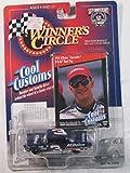 Winner's Circle Cool Customs Dale Earnhardt Jr 1957 Chevy Bel Air by Winner's Circle