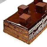 大人の生チョコケーキ 洋酒たっぷり(子供禁止スイーツ) ベルギー産ビターショコラ使用