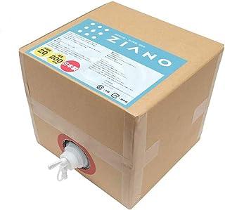 次亜塩素酸水 200ppm 20リットル 業務用 大容量 安心・安全な消臭除菌剤 (20L) ZIANO