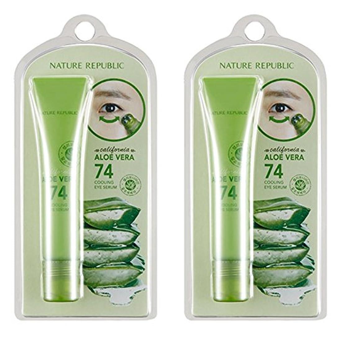 バングニュージーランド買い手[韓国 Nature Republic] Nature Republic カリフォルニア アロエ ベラ 74 クーリング アイ セラム15 Ml 1+1 アイ スキン ケア マッサージ モイスチャー しわ 改善 (Nature Republic California Aloe Vera 74 Cooling Eye Serum 15 Ml 1+1 Eye Skin Care Massage Moisture Wrinkle Improvement) [並行輸入品]