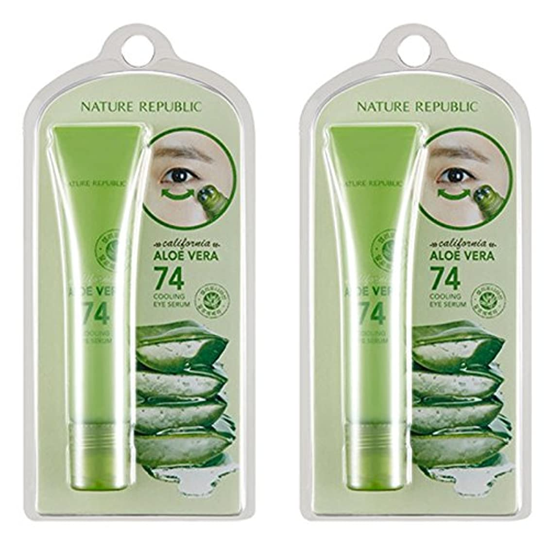 ハドル刑務所あらゆる種類の[韓国 Nature Republic] Nature Republic カリフォルニア アロエ ベラ 74 クーリング アイ セラム15 Ml 1+1 アイ スキン ケア マッサージ モイスチャー しわ 改善 (Nature Republic California Aloe Vera 74 Cooling Eye Serum 15 Ml 1+1 Eye Skin Care Massage Moisture Wrinkle Improvement) [並行輸入品]