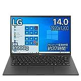 LG gram 14Z90P-KA55J Amazon限定モデル