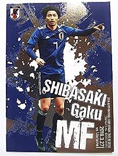 日本代表2018SE 柴崎岳 SAMURAI BLUE (B) /100