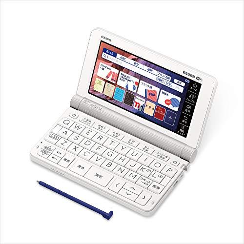 カシオ 電子辞書 フランス語エクスワード XD-SX7200 57コンテンツ(フランス語11コンテンツ) XD-SXN72 アマゾンオリジナルセット ホワイト