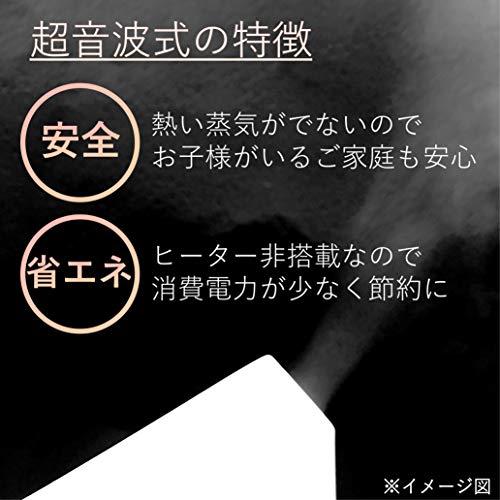 [山善]加湿器超音波式(和室4畳/洋室7畳まで)アロマオイル対応上から給水抗菌クリーンカートリッジ付きタイマー機能省エネホワイトMZ-M15(WM)[メーカー保証1年]