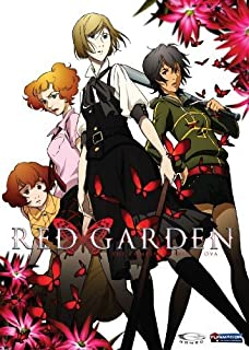 Red Garden: The Complete Series OVA S.A.V.E.