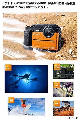 パナソニックコンパクトデジタルカメラルミックスFT7防水4K動画対応オレンジDC-FT7-D