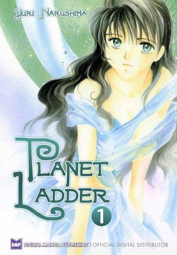Planet Ladder Vol.1 (Shojo Manga) (English Edition)