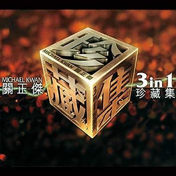Guan Zheng Jie San He Yi Zhen Zang Ji