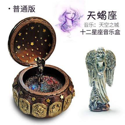 LLDKA Music Box Vintage, 12 Constellations Box draait muziek godin met zintillerende lichtgeleider cadeau voor verjaardag