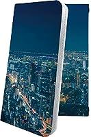 iPhone8 ケース 手帳型 風景 写真 ビル 街 町 写真 アイフォン アイフォーン アイフォン8 ケース 手帳型ケース 和柄 和風 日本 japan 和 iphone 8 ケース 星 星柄 星空 宇宙 夜空 星型 10273-xpjefg-10001505-iphone 8