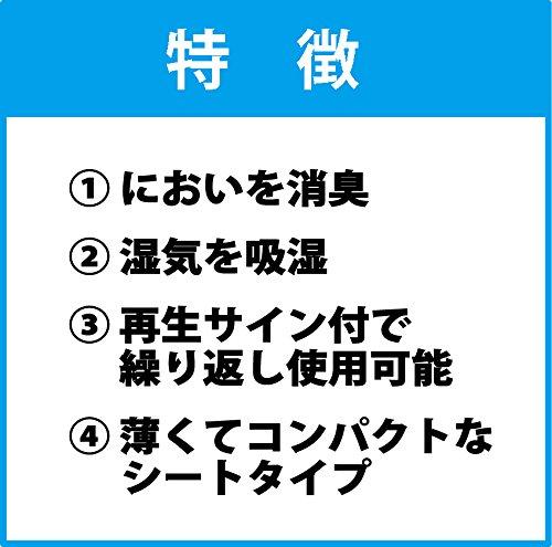 フォーラル日本製吊り下げ型強力消臭&除湿シートクローゼット用(お知らせセンサー付)×3セット551376