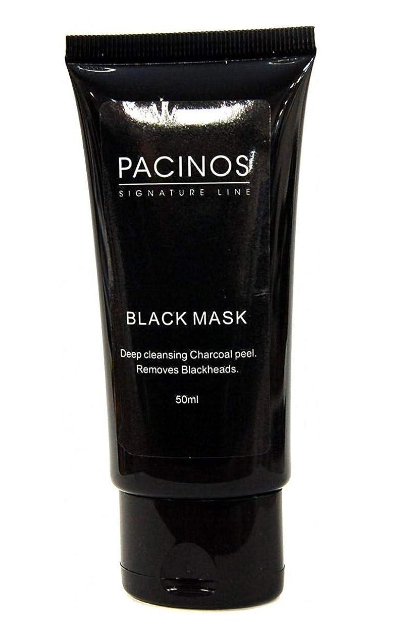 ウォーターフロントどこでも協力するPacinos ブラックヘッドリムーバーディープクレンジングピールオフブラックマスク活性炭引裂炭仮面劇、1.76オズ。