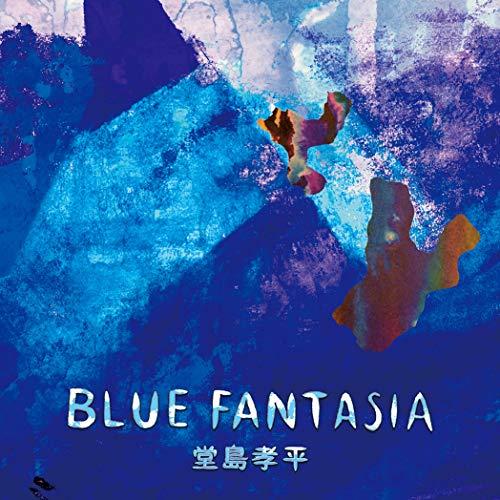 BLUE FANTASIA (通常盤) (特典なし)