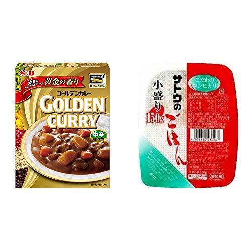 【セット販売】S&B ゴールデンカレーレトルト中辛 200g×5箱 + サトウのごはん こだわりコシヒカリ小盛り 150g×20個