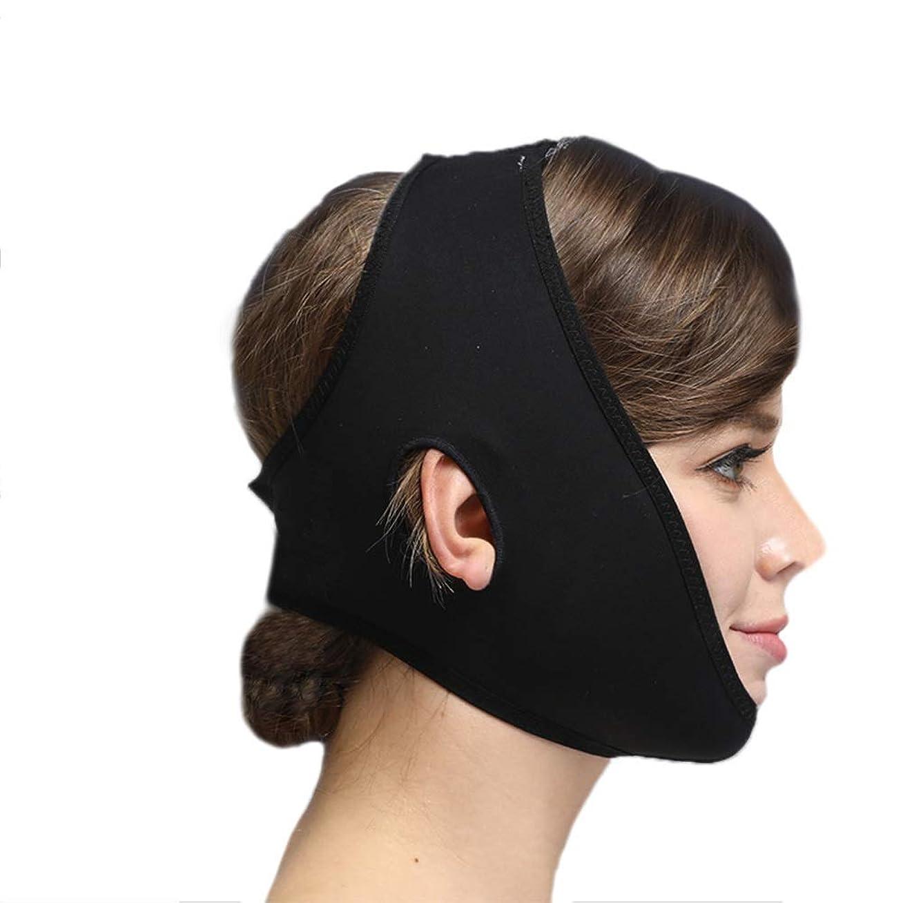 リップハング給料フェイススリミングマスク、快適さと通気性、フェイシャルリフティング、輪郭の改善された硬さ、ファーミングとリフティングフェイス(カラー:ブラック、サイズ:XL),ブラック2、M